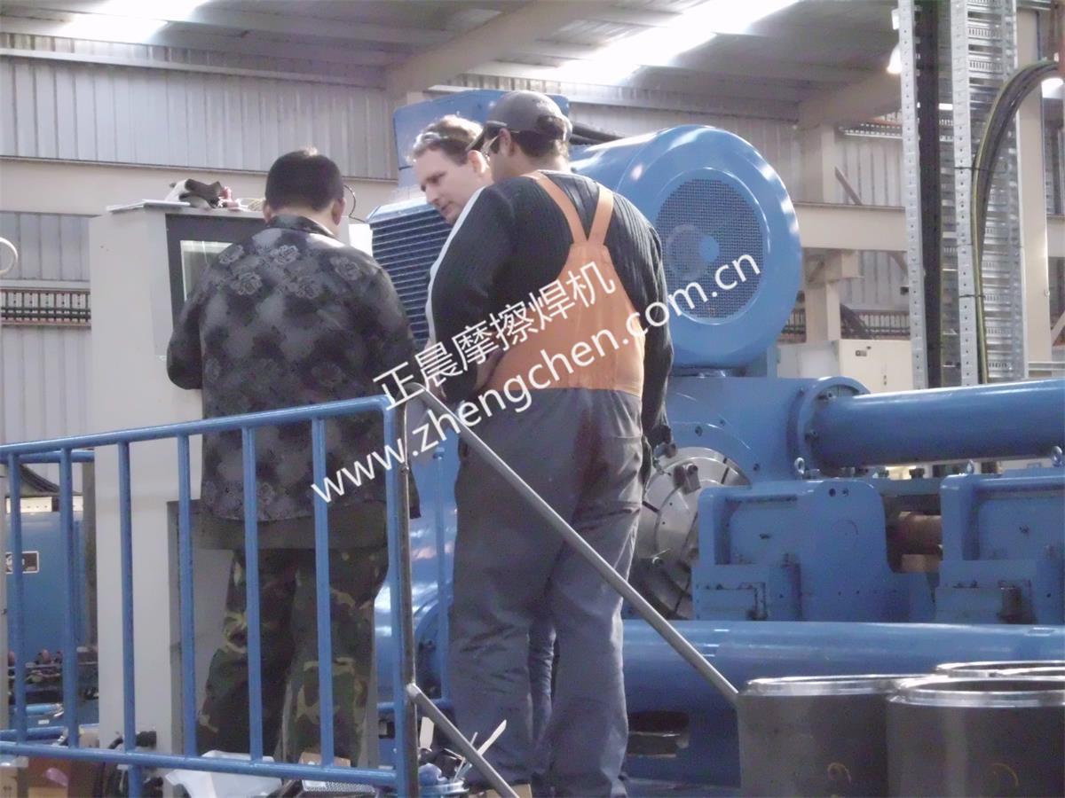 用戶現場培訓摩擦焊機的使用